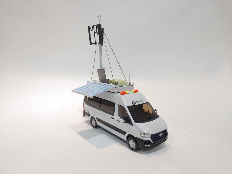 기지국차량 모형