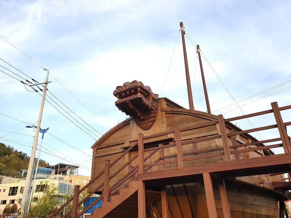 거북선 용두 수리