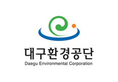 대구환경공단