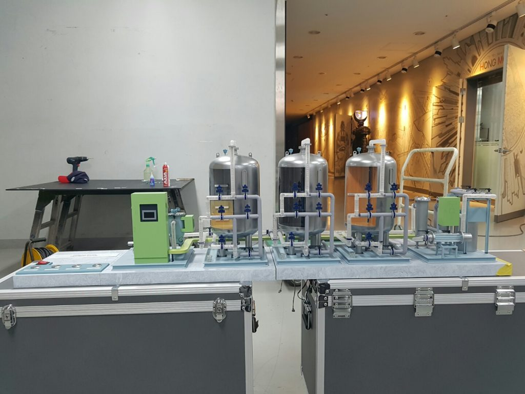 정수 시스템 모형 02