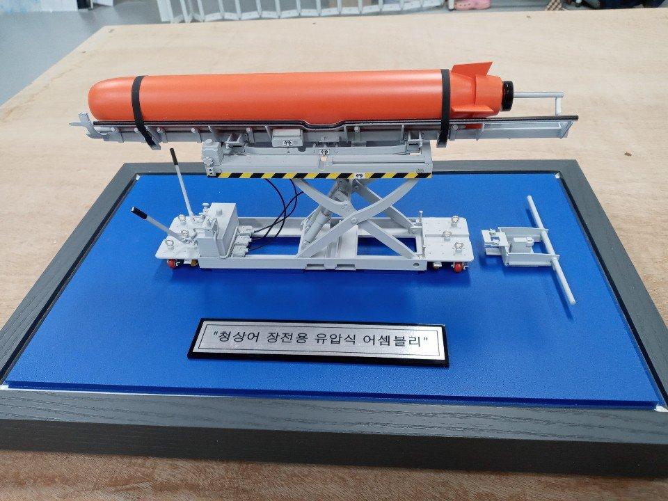 어뢰 거치대 모형 01