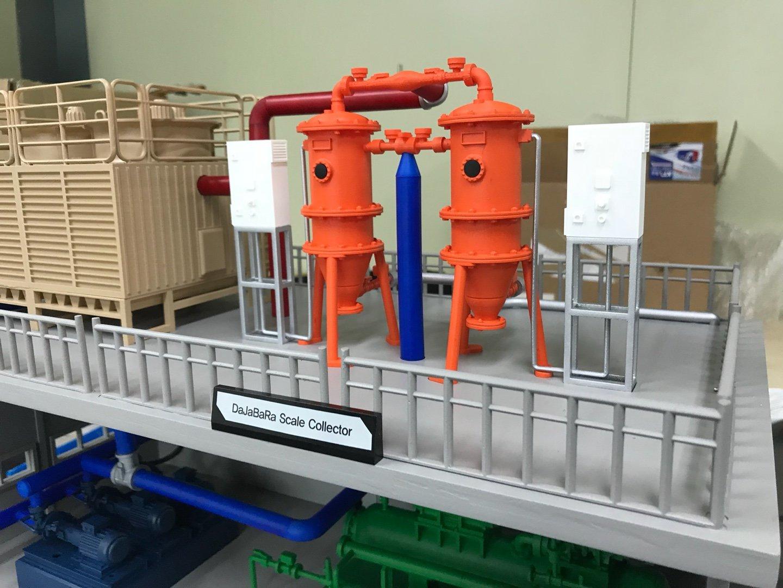 3D 모형 제작