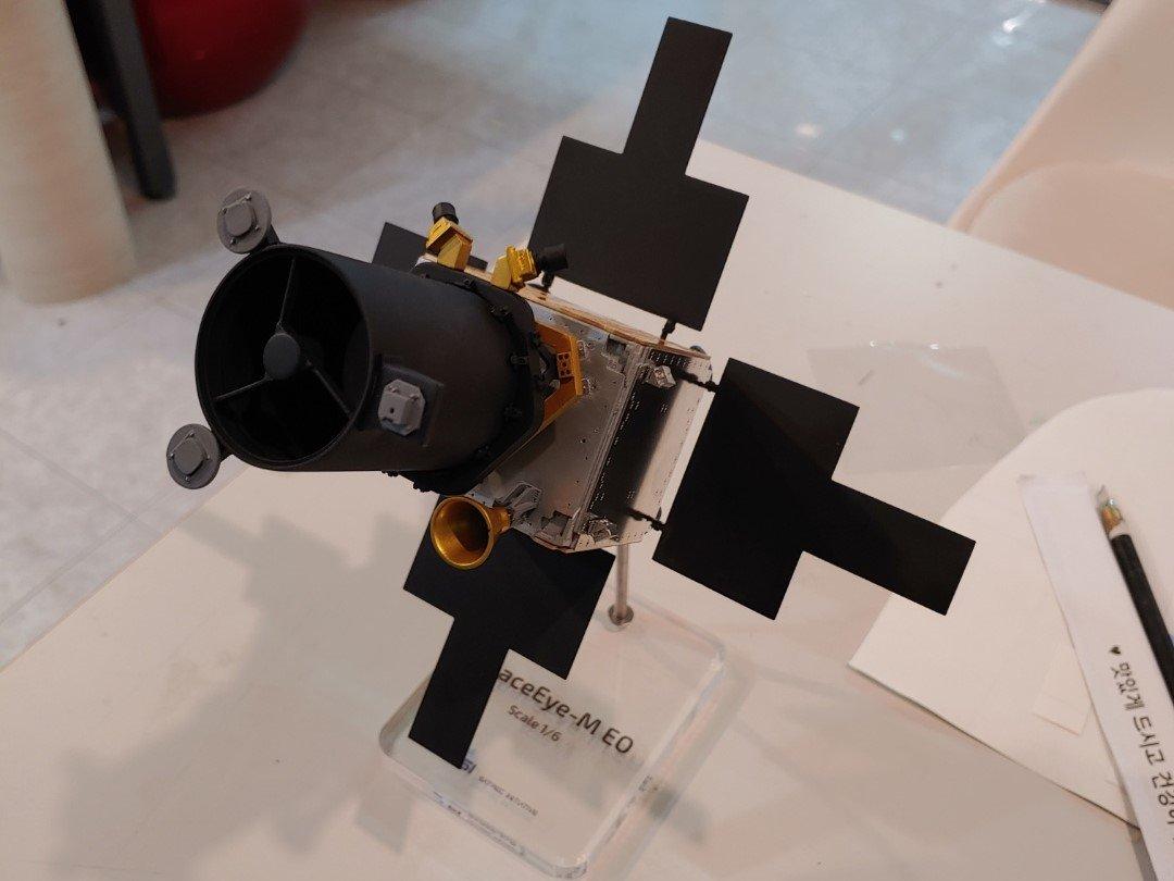 3d 모형
