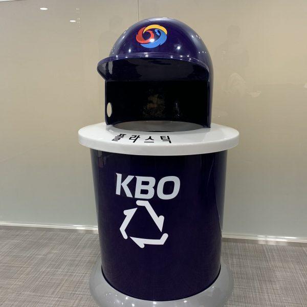 KBO 구단 분리수거함 FRP 제작 사례