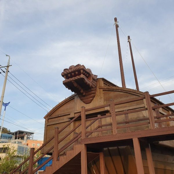 거북선 용두 제작
