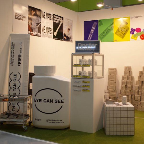 styrofoam-container-mockup (2)
